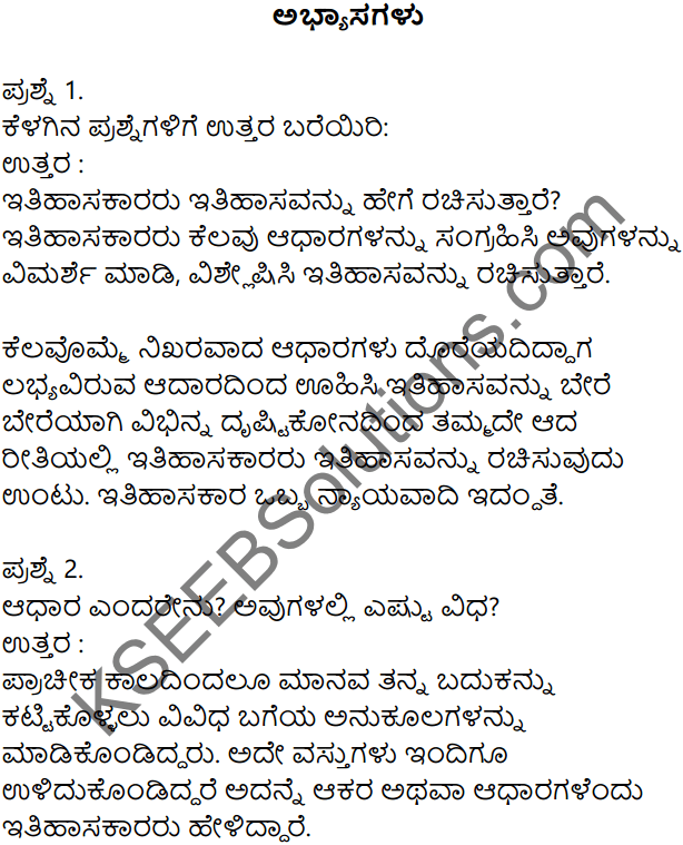 KSEEB Solutions for Class 8 History Chapter 1 Adharagalu in Kannada 1