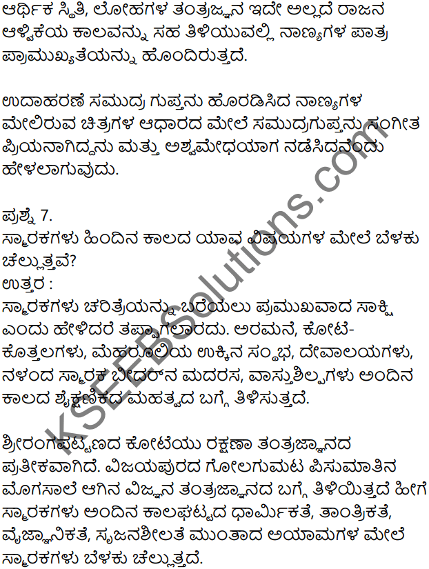 KSEEB Solutions for Class 8 History Chapter 1 Adharagalu in Kannada 4