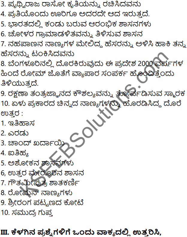 KSEEB Solutions for Class 8 History Chapter 1 Adharagalu in Kannada 9