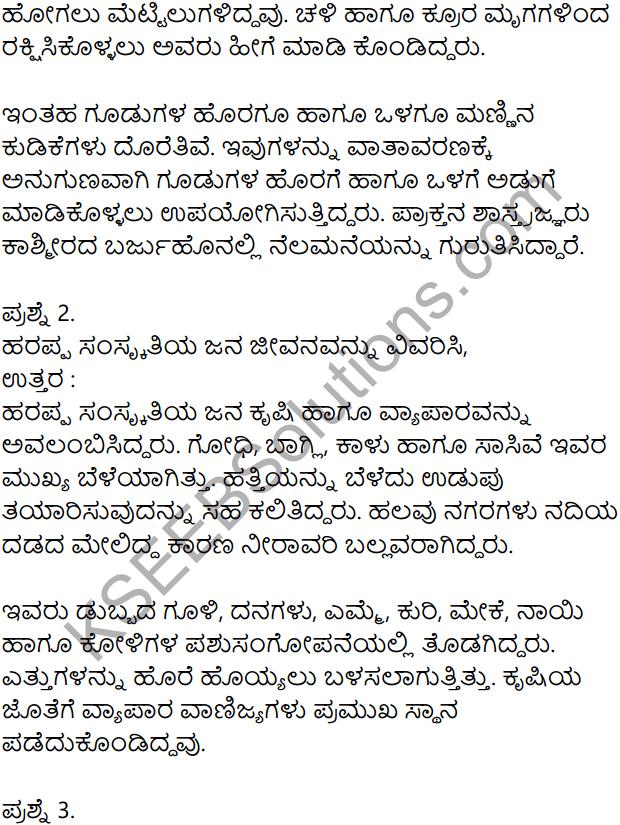 KSEEB Solutions for Class 8 History Chapter 3 Bharathada Prachina Nagarikathegalu in Kannada 15