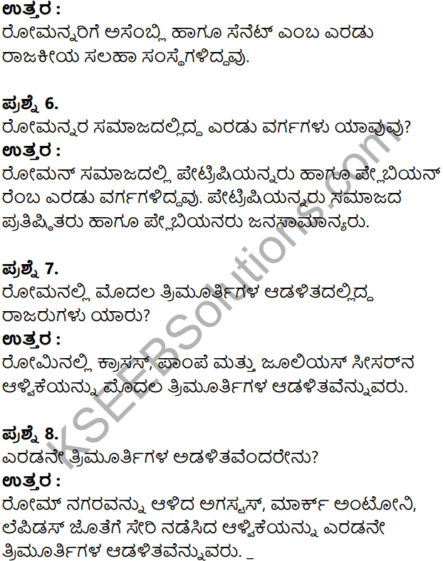 KSEEB Solutions for Class 8 History Chapter 5 Grik Roman Hagu Amerikada Nagarikathe in Kannada 11