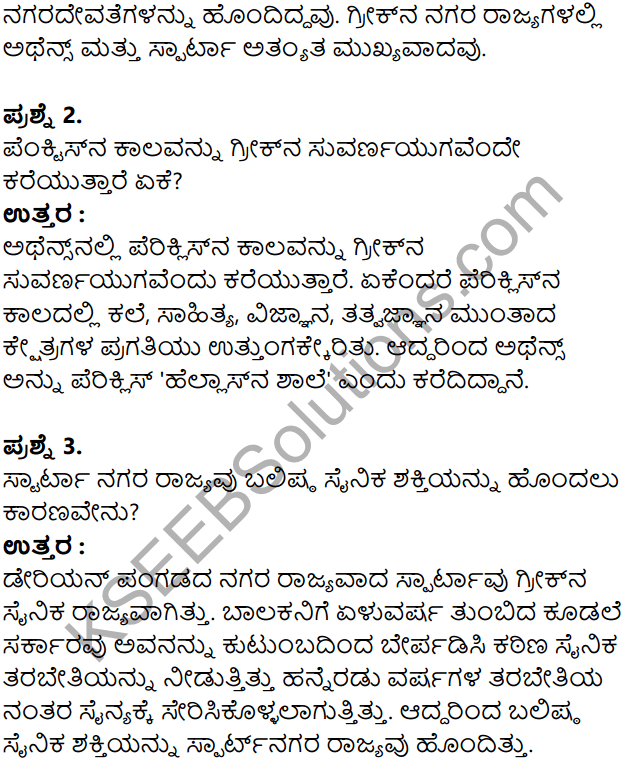 KSEEB Solutions for Class 8 History Chapter 5 Grik Roman Hagu Amerikada Nagarikathe in Kannada 16