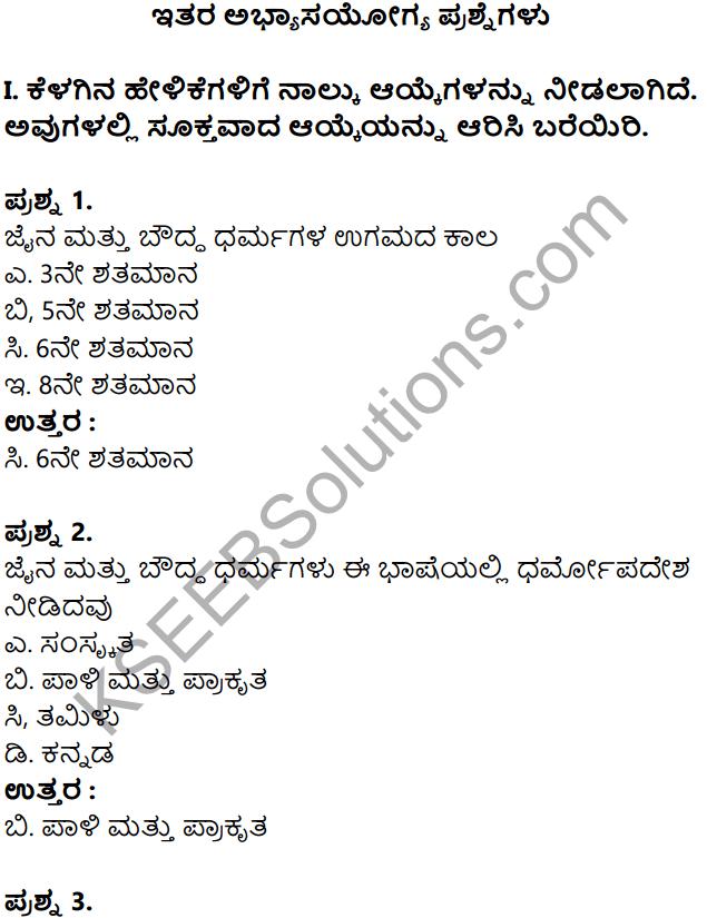 KSEEB Solutions for Class 8 History Chapter 6 Jaina Mattu Bauddha Dharmagala Udaya 7