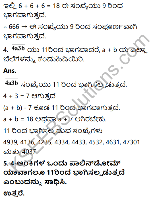 KSEEB Solutions for Class 8 Maths Chapter 1 Sankhyegalondigina Aata Ex 1.4 5