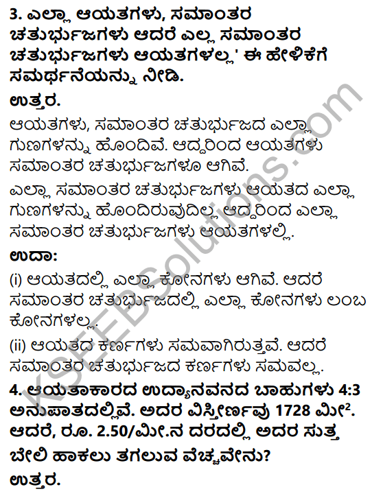 KSEEB Solutions for Class 8 Maths Chapter 15 Chaturbhujagalu Ex 15.4 3