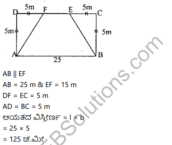 KSEEB Solutions for Class 8 Maths Chapter 15 Chaturbhujagalu Ex 15.4 6