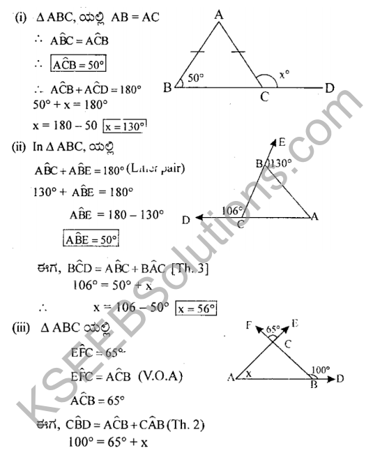 KSEEB Solutions for Class 8 Maths Chapter 6 Tribhujagala Melina Prameyagalu Ex 6.3 3