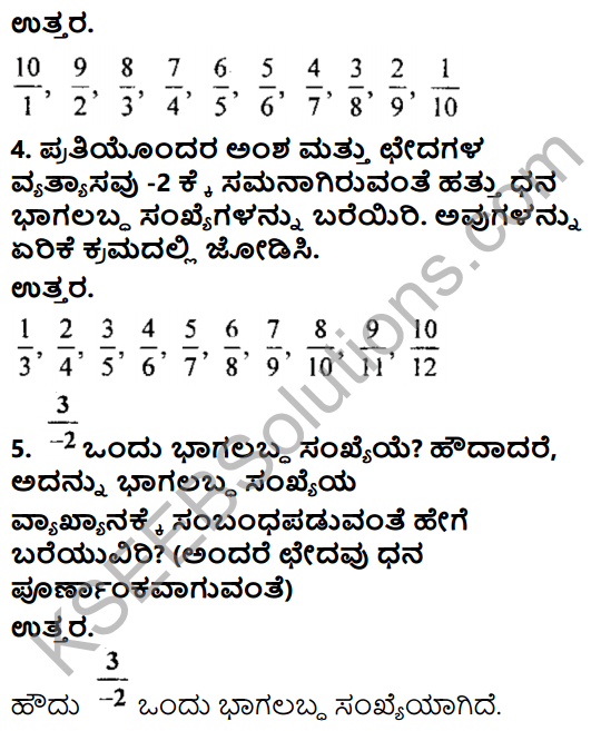 KSEEB Solutions for Class 8 Maths Chapter 7 Bhagalabdha Sankhyegalu Ex 7.2 2
