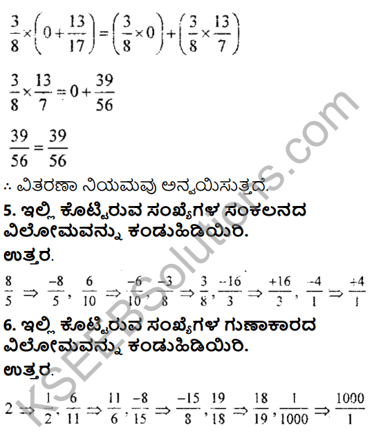 KSEEB Solutions for Class 8 Maths Chapter 7 Bhagalabdha Sankhyegalu Ex 7.3 8