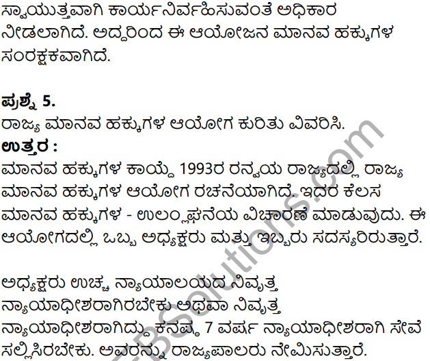 KSEEB Solutions for Class 8 Political Science Chapter 3 Manava Hakkugalu in Kannada 5
