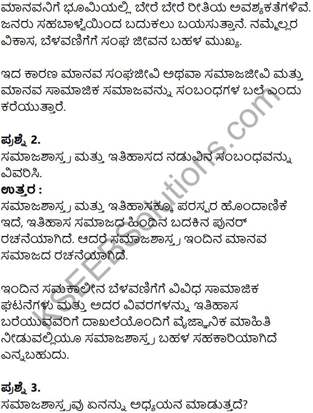 KSEEB Solutions for Class 8 Sociology Chapter 1 Samajashastra Parichaya in Kannada 4