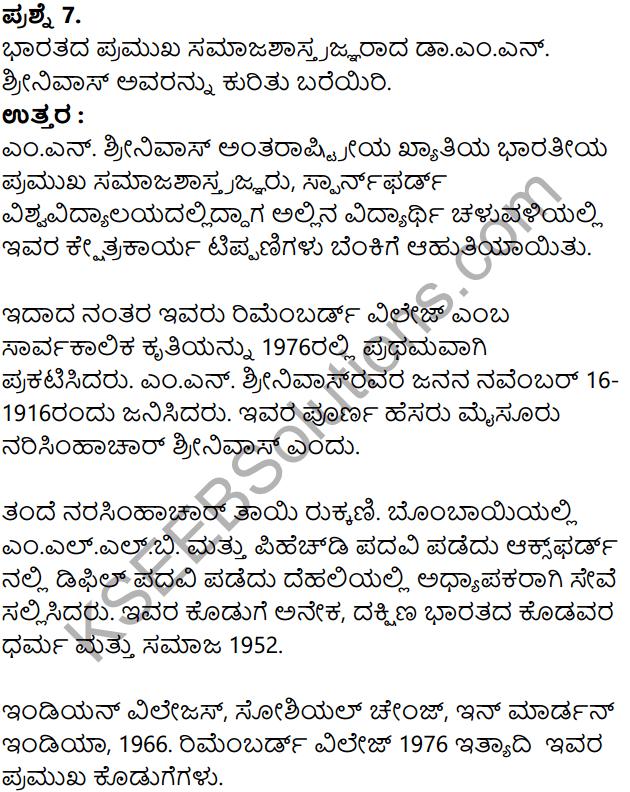 KSEEB Solutions for Class 8 Sociology Chapter 1 Samajashastra Parichaya in Kannada 8