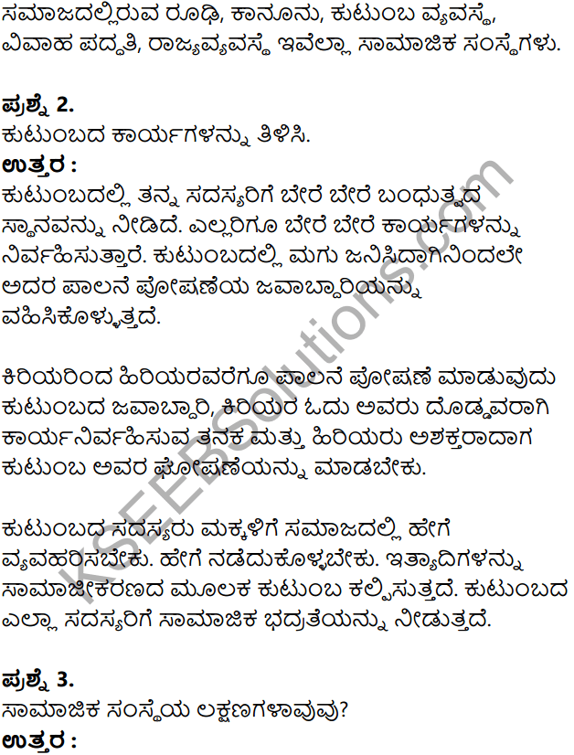 KSEEB Solutions for Class 8 Sociology Chapter 3 Samajika Samsthegalu in Kannada 2