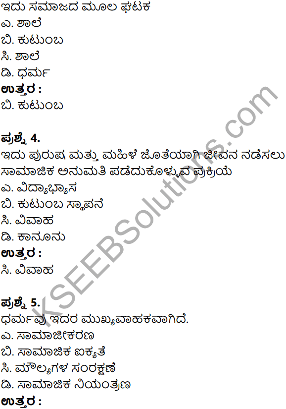 KSEEB Solutions for Class 8 Sociology Chapter 3 Samajika Samsthegalu in Kannada 9