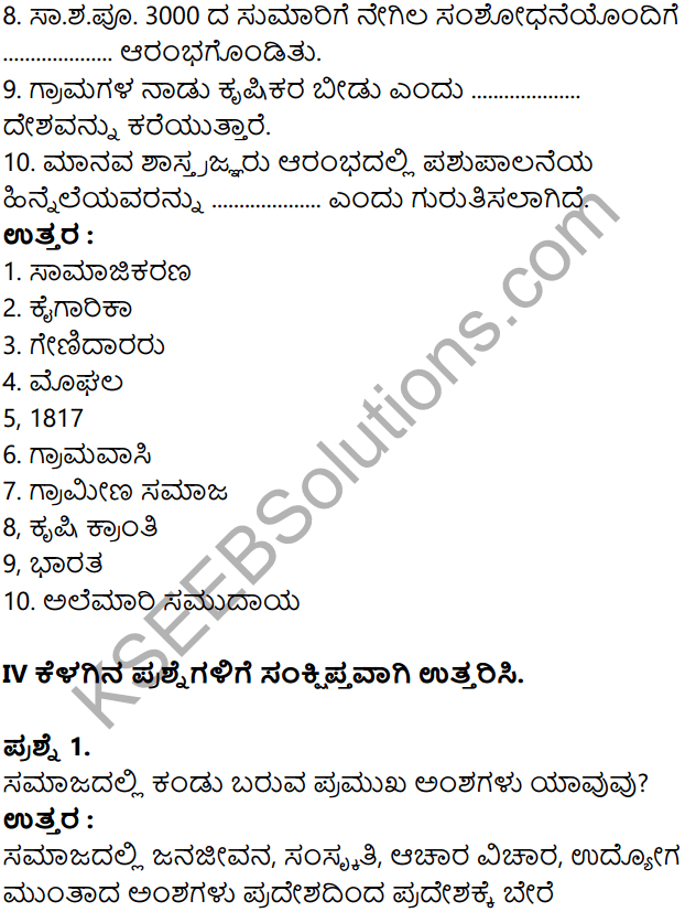 KSEEB Solutions for Class 8 Sociology Chapter 4 Samajada Prakaragalu in Kannada 11