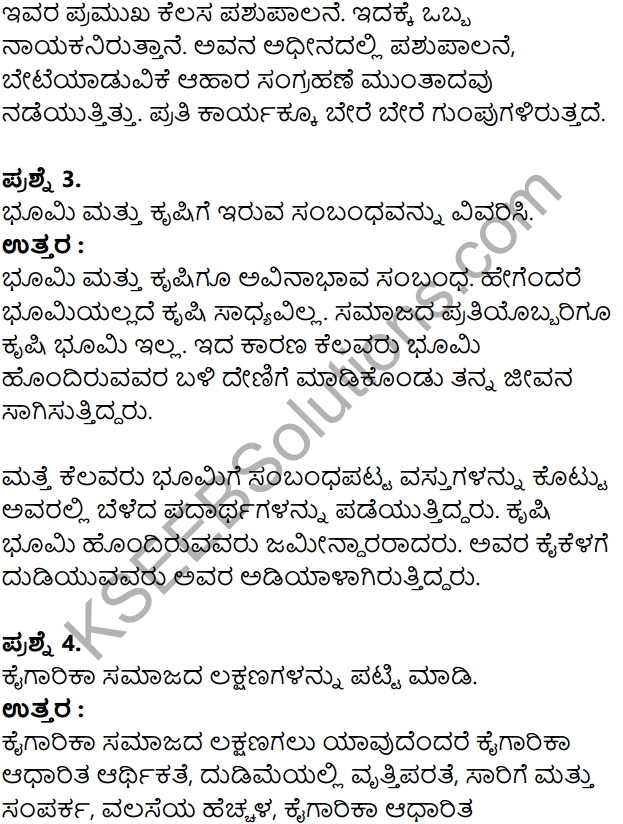 KSEEB Solutions for Class 8 Sociology Chapter 4 Samajada Prakaragalu in Kannada 6