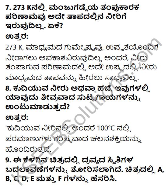KSEEB Solutions for Class 9 Science Chapter 1 Namma Suttamuttalina Dravyagalu 13