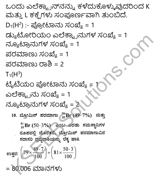 KSEEB Solutions for Class 9 Science Chapter 4 Paramanuvina Rachane 12