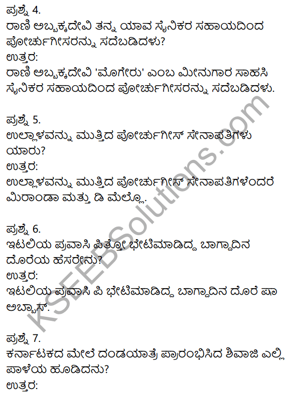 Nudi Kannada Text Book Class 10 Solutions Chapter 9 Karnatakada Veera Vanitheyaru 23
