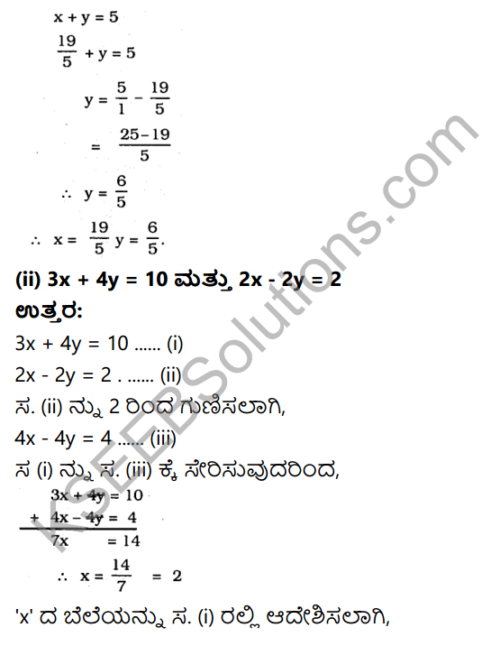 KSEEB Solutions for Class 10 Maths Chapter 3 Pair of Linear Equations in Two Variables Ex 3.4 in Kannada 2