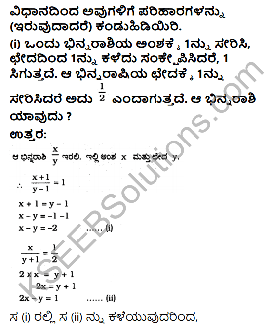 KSEEB Solutions for Class 10 Maths Chapter 3 Pair of Linear Equations in Two Variables Ex 3.4 in Kannada 6