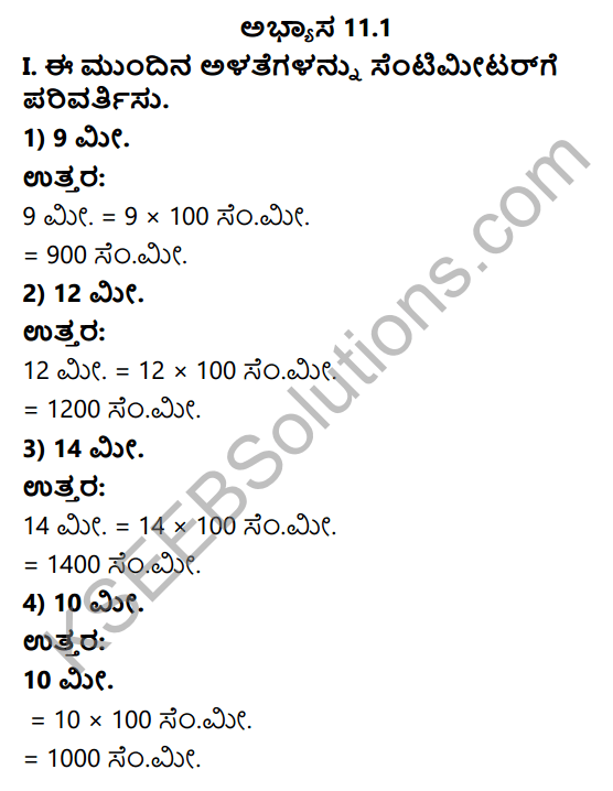 KSEEB Solutions for Class 4 Maths Chapter 11 Measurements - Length in Kannada 1