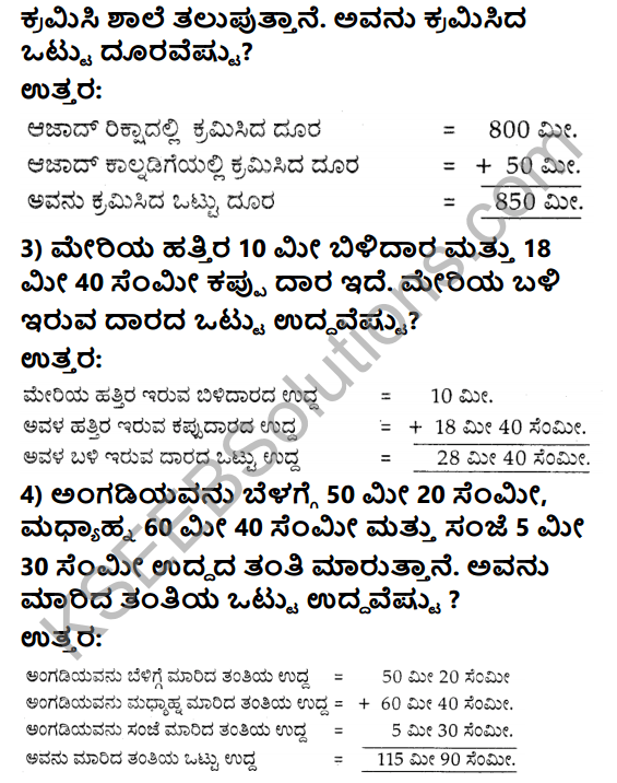 KSEEB Solutions for Class 4 Maths Chapter 11 Measurements - Length in Kannada 10