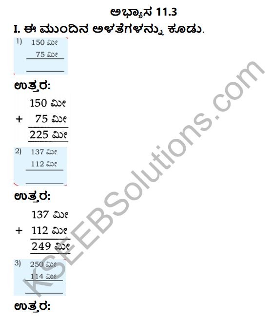 KSEEB Solutions for Class 4 Maths Chapter 11 Measurements - Length in Kannada 7