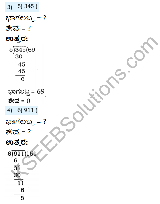 KSEEB Solutions for Class 4 Maths Chapter 6 Division in Kannada 14