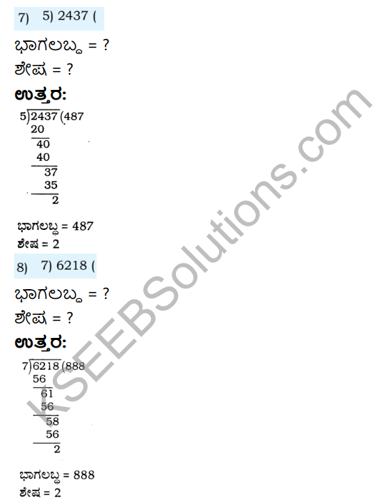 KSEEB Solutions for Class 4 Maths Chapter 6 Division in Kannada 16