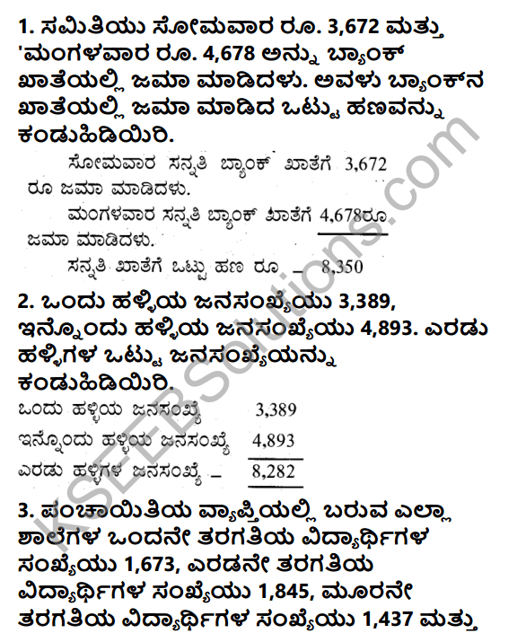 KSEEB Solutions for Class 5 Maths Chapter 2 Addition in Kannada 2