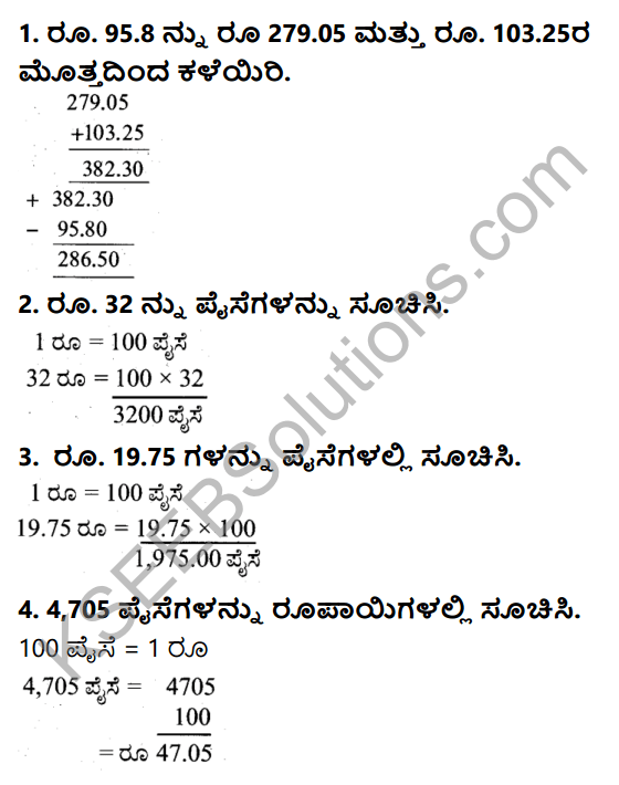 KSEEB Solutions for Class 5 Maths Chapter 5 Money in Kannada 2