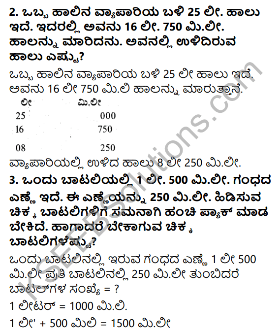 KSEEB Solutions for Class 5 Maths Chapter 6 Weight and Volume in Kannada 18