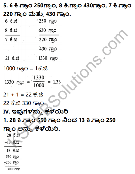 KSEEB Solutions for Class 5 Maths Chapter 6 Weight and Volume in Kannada 5