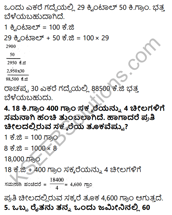 KSEEB Solutions for Class 5 Maths Chapter 6 Weight and Volume in Kannada 9