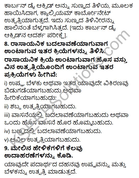 KSEEB Solutions for Class 7 Science Chapter 6 Bhauta Mattu Rasayanika Badalavanegalu 14