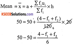 KSEEB Solutions for Class 10 Maths Chapter 13 Statistics Additional Questions 23