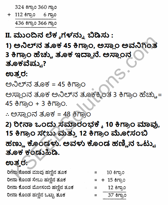 KSEEB Solutions for Class 4 Maths Chapter 12 Measurements - Weight in Kannada 5