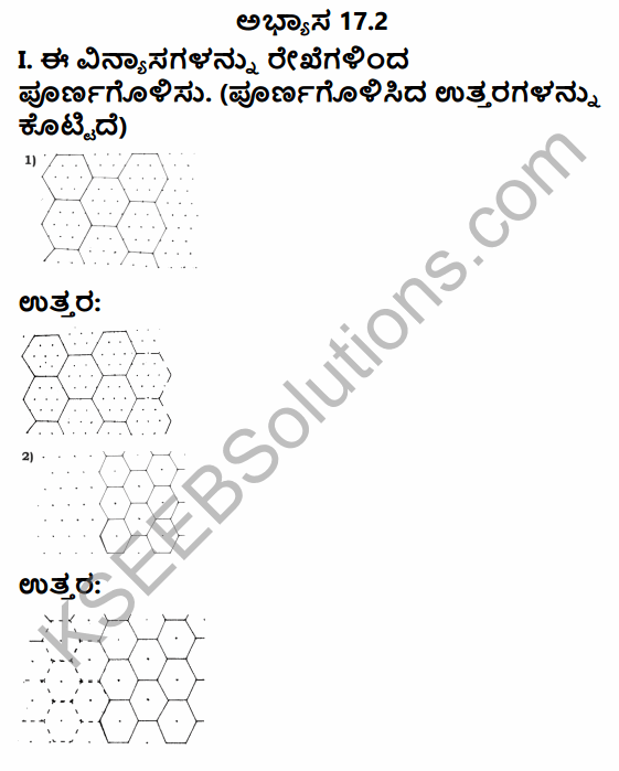 KSEEB Solutions for Class 4 Maths Chapter 17 Tangrams and Designs in Kannada 4