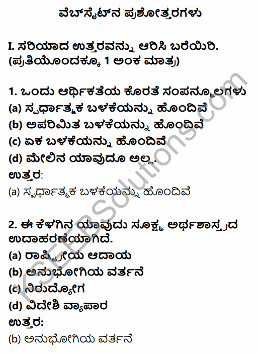 2nd PUC Economics Question Bank Chapter 1 Introduction to Micro Economics in Kannada 1