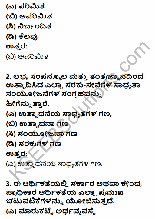 2nd PUC Economics Question Bank Chapter 1 Introduction to Micro Economics in Kannada 20