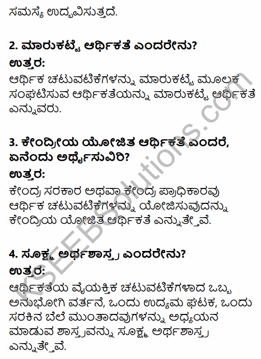 2nd PUC Economics Question Bank Chapter 1 Introduction to Micro Economics in Kannada 5
