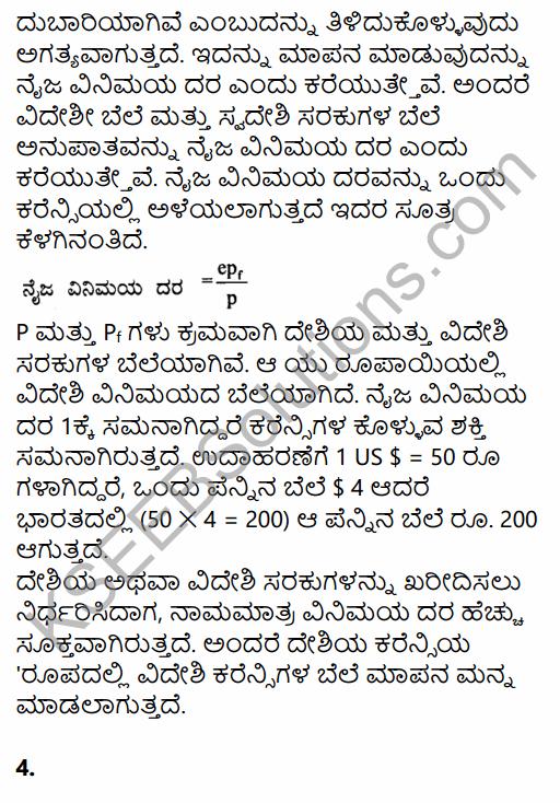 2nd PUC Economics Question Bank Chapter 12 Open Economy Macroeconomics in Kannada 37