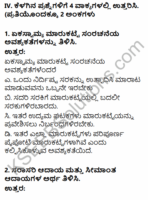 2nd PUC Economics Question Bank Chapter 6 Imperfect Competitive Markets (Non-Competitive Markets) in Kannada 6
