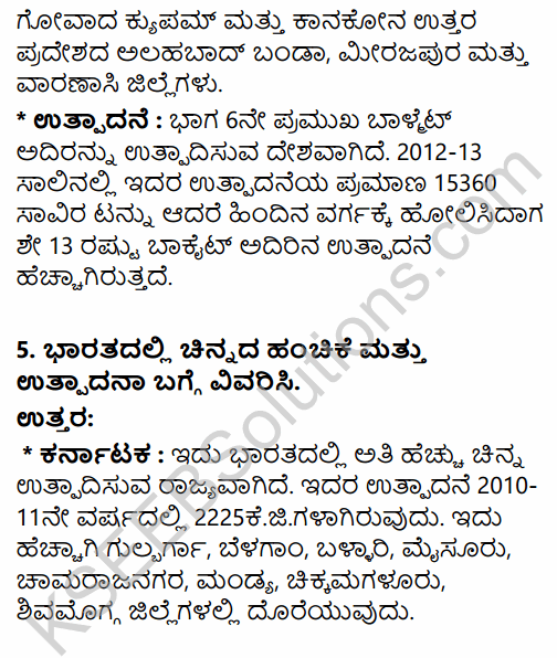 2nd PUC Geography Question Bank Chapter 9 Mineral and Power Resources in Kannada 20