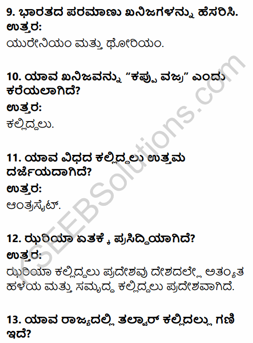 2nd PUC Geography Question Bank Chapter 9 Mineral and Power Resources in Kannada 3