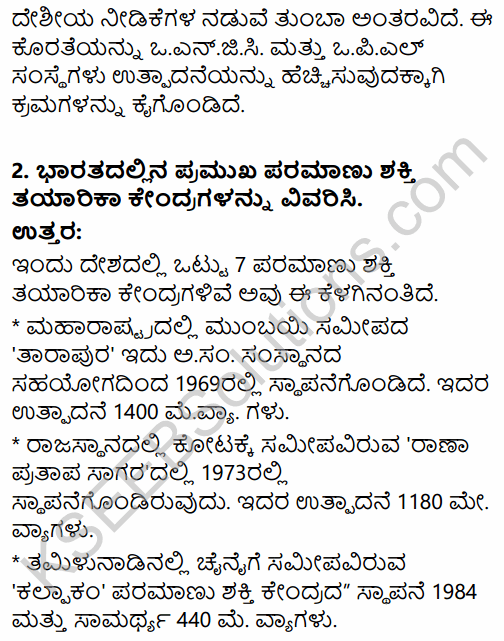 2nd PUC Geography Question Bank Chapter 9 Mineral and Power Resources in Kannada 48