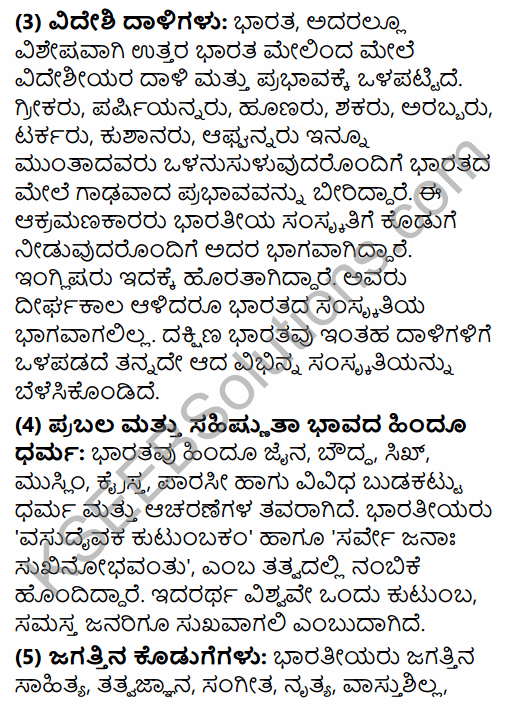 2nd PUC History Question Bank Chapter 1 Introduction in India in Kannada 16