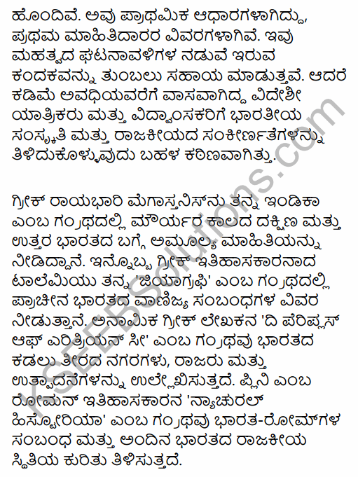 2nd PUC History Question Bank Chapter 1 Introduction in India in Kannada 24