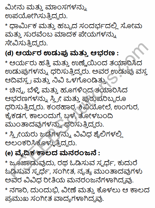 2nd PUC History Question Bank Chapter 4 Ancient Period in Kannada 10